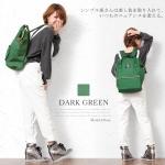 กระเป๋าเป้ anello lotte พร้อมส่ง สี dark green (เขียวเข้ม)