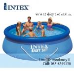 Intex Easy Set 12 ฟุต 28146 + เครื่องกรองระบบไส้กรอง