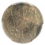 เหรียญกษาปณ์ทองแดง รัชกาลที่4 ชนิดเสี้ยว