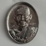 เหรียญหลวงปู่คำพัน ปี46 ครบรอบ100ปี รุ่นแจกกรรมการ