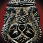 กะลาแกะราหู ลพ.น้อย วัดศรีษะทอง นครปฐม (เพื่อศึกษา)