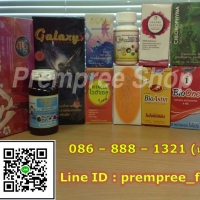 ร้านPREMPREE SHOP
