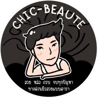 ร้านChic-Beaute