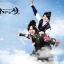 DVD/V2D Kang Chi, the Beginning / Gu Family Book คังชิ คัมภีร์ตระกูลจิ้งจอก 6 แผ่นจบ (พากย์ไทย) thumbnail 1