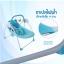 เปลไกวอัตโนมัติ Primi รุ่น Little swing 2 (อุปกรณ์ครบ) สีฟ้า thumbnail 4