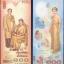 เปิดกรุ'ธนบัตรไทย'แบงก์ประวัติศาสตร์ที่ไม่เคยผลิตออกมาใช้ thumbnail 5