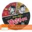 ซัมยัง ฮ็อตชิคเค่น ราเม็ง (ชาม) thumbnail 1