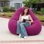 Intex โซฟาเป่าลม Beanless รุ่น In-68584 (Purple) thumbnail 1