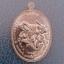 เหรียญ มหาปราบ ปี 2556 หลวงพ่อหวั่น วัดคลองคูณ จ.พิจิตร thumbnail 2