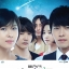 DVD/V2D Secret Garden เปลี่ยนฉันให้เป็นเธอ (เสกฉันให้เป็นเธอ) 5 แผ่นจบ (พากย์ไทย) thumbnail 1