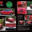 ชุดแต่งMazda2 Skyactiv Sedan ยี่ห้อ Fitt thumbnail 3