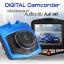 OEM LIVATEC กล้องวีดีโอติดรถยนต์ FULL HD DVR 1080p จอภาพ 2.4 นิ้ว ไฟอินฟราเรด ถ่ายกลางคืนคมชัด พร้อมระบบจับภาพอัตโนมัติขณะจอดเมื่อรถขยับ (สีน้ำเงิน) thumbnail 1