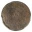 เหรียญกษาปณ์ทองแดง รัชกาลที่4 ชนิดเสี้ยว thumbnail 2