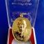 เหรียญหลวงปู่ฮก รตินฺธโร รุ่น ไตรมาส 56 thumbnail 1