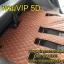 พรม 5D VIP All New Pajero Sport 2016 thumbnail 6