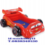 Intex บ้านบอลรถแข่ง คาร์ รุ่น 48668 - สีแดง thumbnail 1