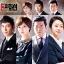 DVD/V2D Incarnation of Money ศึกรัก ศึกเงินตรา 6 แผ่นจบ (พากย์ไทย) thumbnail 1