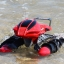 Upper Amphibious Stunt Car [ที่สุดของรถสะเทือนน้ำ-สะเทือนบก] thumbnail 8