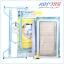 เปลไกวไฟฟ้าอัตโนมัติ Autoru รุ่น Gold 2 in 1 NEW ( สีฟ้า) thumbnail 12