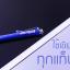 PRO set - Sapphire Special Edition - HYBRID SILVER stylus VERSION 4.0 ปากกาสไตลัส thumbnail 14