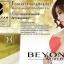 Beyonce Himalayan Novacs Cordy หิมาลายัน ยาอายุวัฒนะ แข็ง อึด ทน ด้วยถั่งเช่าสีทอง thumbnail 2