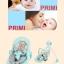 เปลเด็ก Primi Deluxe Edition (สีฟ้า) thumbnail 2