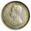 เหรียญเงินบาท ตราแผ่น ร.ศ.124 รัชกาลที่5 AU Details thumbnail 1