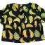กางเกงขาสั้นและเสื้อผ้ามิลินพิมพ์ลายกล้วย กระเป๋าขวา ซิปซ้าย เอวยางยืดหลัง thumbnail 2