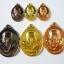 เหรียญหลวงปู่ทวด เม็ดแตง รุ่นโหงวเฮ้ง วาสนาดี มีเงินล้นหลาม thumbnail 2