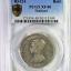 เหรียญเงินบาทตราแผ่นดิน รัชกาลที่5 ร.ศ.124 thumbnail 3