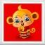 ลิงน้อยจอมซน 3 thumbnail 1
