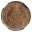 เหรียญกษาปณ์ทองแดง ตรา จปร รัชกาลที่๕ 1อัฐ MS64 BN thumbnail 1