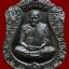 หลวงพ่อเงิน วัดบางคลาน จ.พิจิตร เหรียญเสมา รุ่นแรก รุ่นฉลองเลื่อนสมณศักดิ์ 111 ปี เนื้อทองแดงรมดำ thumbnail 1