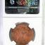 เหรียญกษาปณ์ทองแดง พระสยาม รัชกาลที่๕ ชนิด เซี่ยว ร.ศ.115 thumbnail 4