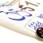 LN Sport ตัวติดเบอร์วิ่ง Runnap (BIB Race Number Holder) ลาย i &#x2764️ running thumbnail 2