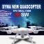Syma X5SW fpv wifi [กล้อง 2MP ถ่ายทอดสดผ่านจอมือถือ, มีระบบ Headfree กันหลงทิศ] thumbnail 1
