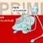 เปลเด็ก Primi Deluxe Edition (สีฟ้า) thumbnail 3