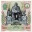 เปิดกรุ'ธนบัตรไทย'แบงก์ประวัติศาสตร์ที่ไม่เคยผลิตออกมาใช้ thumbnail 9