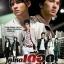 DVD Black&White / Ruffian Hero คู่หูฟัดเต็มสปีด (คู่โหดเดือดเต็มพิกัด) 5 แผ่นจบ (Master 2 ภาษา) thumbnail 1