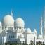 มัสยิด ชี้ค ซัยยิด (Sheikh Zayed Grand Mosque) ในอะบูดาบี 2 thumbnail 1