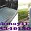 ที่นอนเบาะในรถยนต์+สูบไฟฟ้า+หมอน+ถุงงผ้า (เหลือสีกลม) thumbnail 3