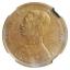 เหรียญทองแดงพระสยาม รัชกาลที่5 ชนิดราคา เสี้ยว ร.ศ.115 MS 62 thumbnail 1