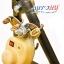 เครื่องไกวเปลอัตโนมัติ Autoru รุ่น Baby Bright thumbnail 5