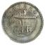 China Republic Medal, No Date, BE 2464 (1921 AD), Silver thumbnail 2