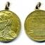 เหรียญที่ระลึก กรมพระยาดำรงฯ (เพื่อศึกษา) thumbnail 1
