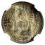 เหรียญเงินเฟื้อง ตราแผ่นดิน รัชกาลที่5 ร.ศ.126 MS63 thumbnail 2