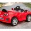 รถแบตเตอรี่เด็กนั่ง Mini Ferrari 5088 thumbnail 3