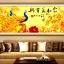 นกยูงทองคู่และดอกโบตั๋น thumbnail 1