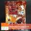 จอลลี่โคล่า Jolly Cola (ซองใหญ่) thumbnail 1