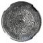 เหรียญกษาปณ์ดีบุก ชนิดราคา 1โสฬส รัชกาลที่4 AU 58 thumbnail 2